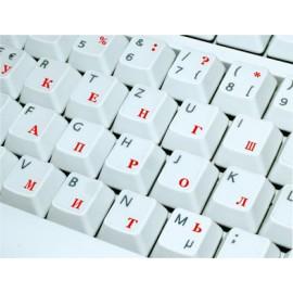 Russische Tastaturaufkleber für dunkle Klaviatur